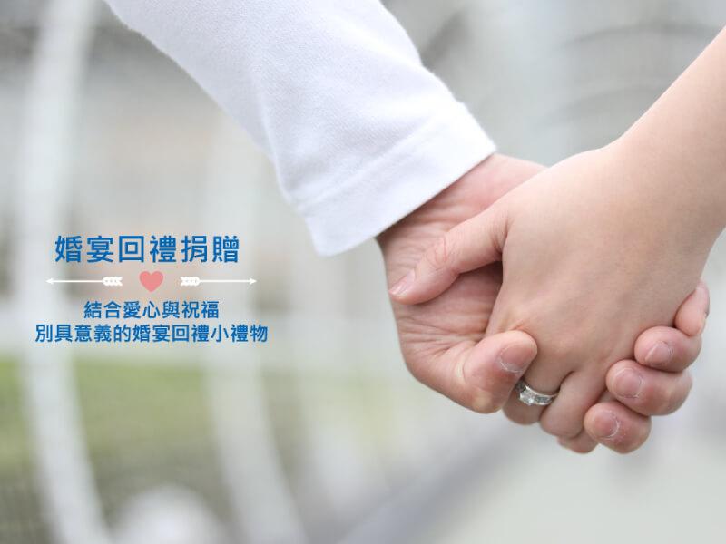 wedding-m-banner-520
