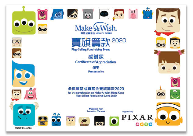 certificate_low-res-1